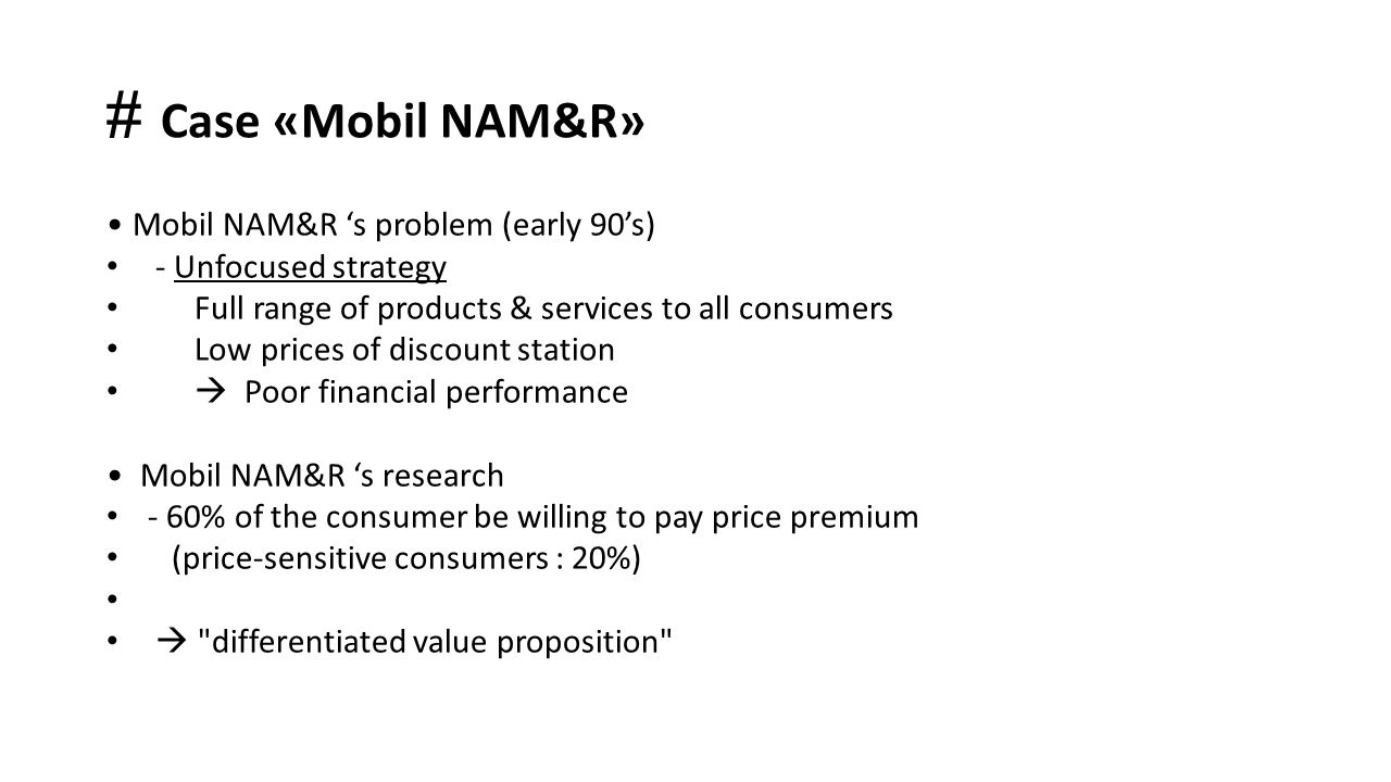 # Case «Mobil NAM&R» Mobil NAM&R 's problem (early 90's)