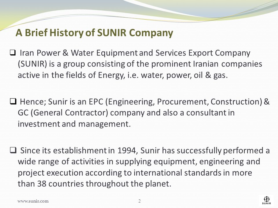 A Brief History of SUNIR Company