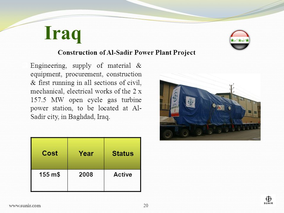 Iraq Construction of Al-Sadir Power Plant Project