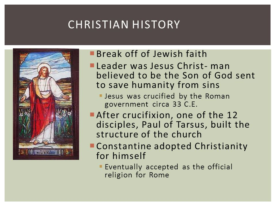 Christian History Break off of Jewish faith