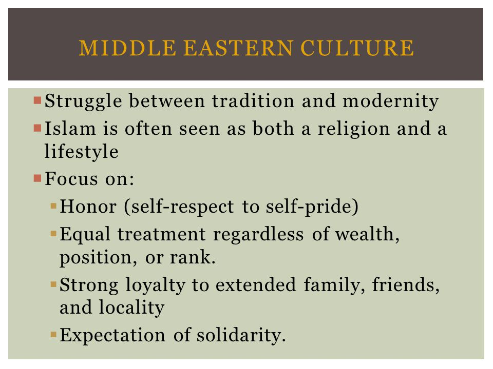 Middle Eastern Culture