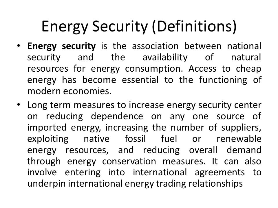 Energy Security (Definitions)