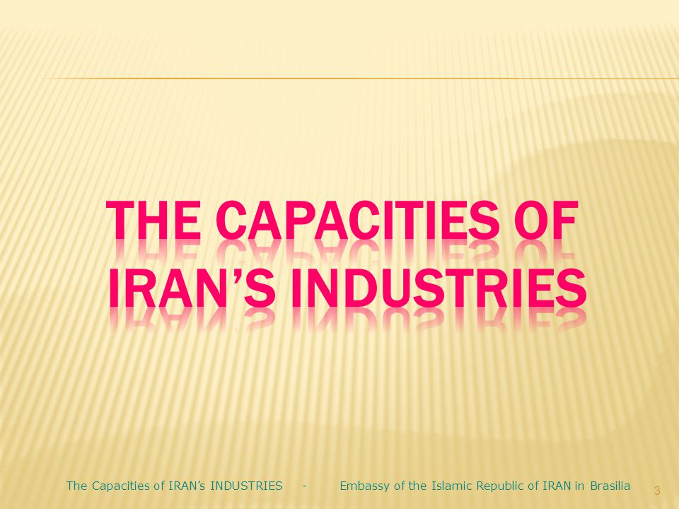 THE CAPACITIES OF IRAN'S INDUSTRIES