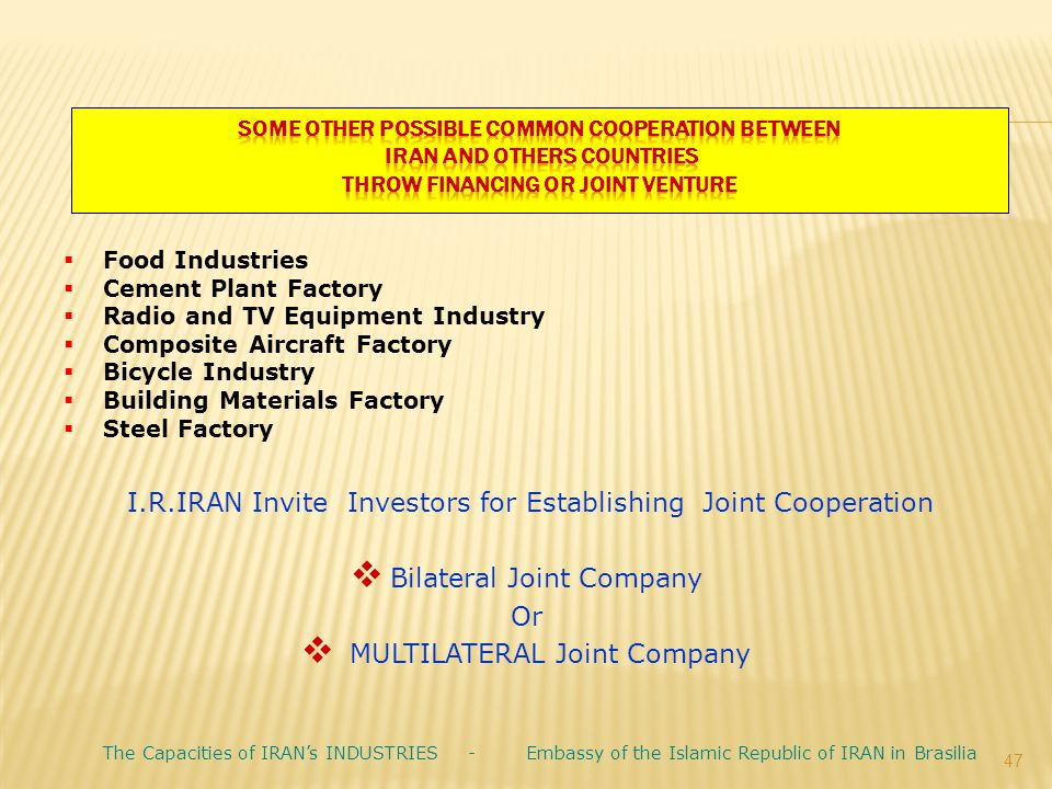 I.R.IRAN Invite Investors for Establishing Joint Cooperation