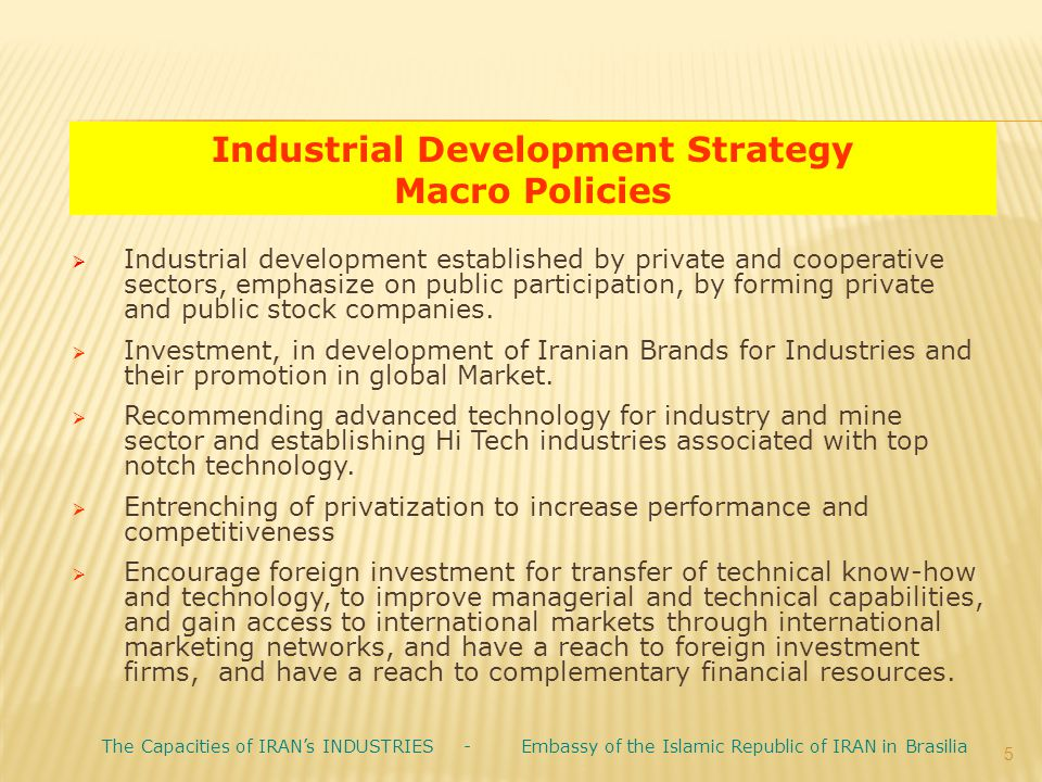 Industrial Development Strategy