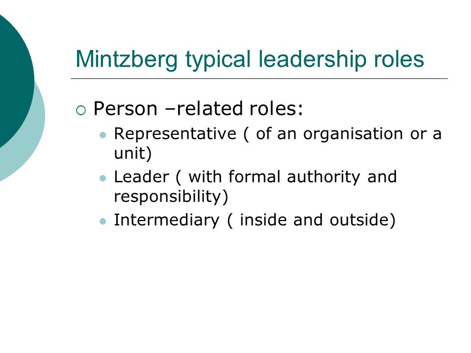 Mintzberg typical leadership roles