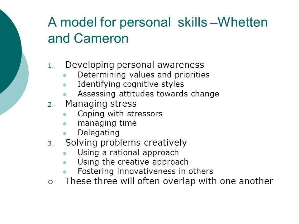 A model for personal skills –Whetten and Cameron