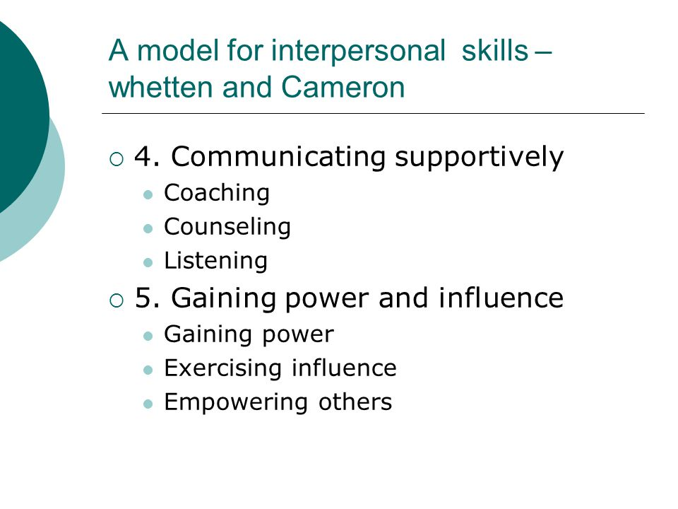 A model for interpersonal skills – whetten and Cameron