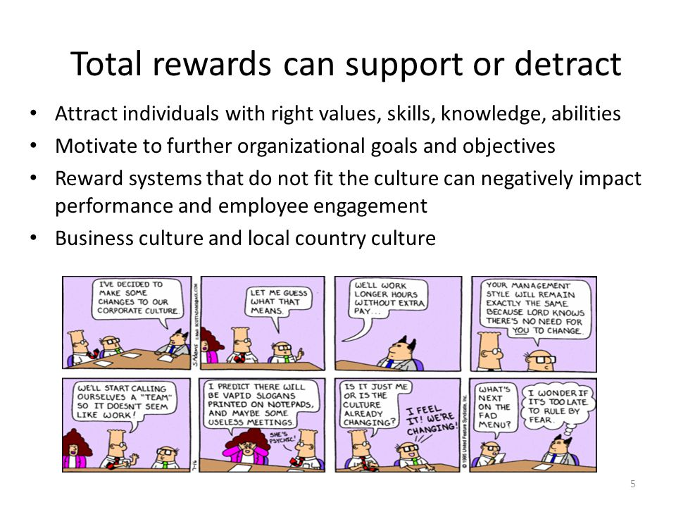 Total rewards can support or detract