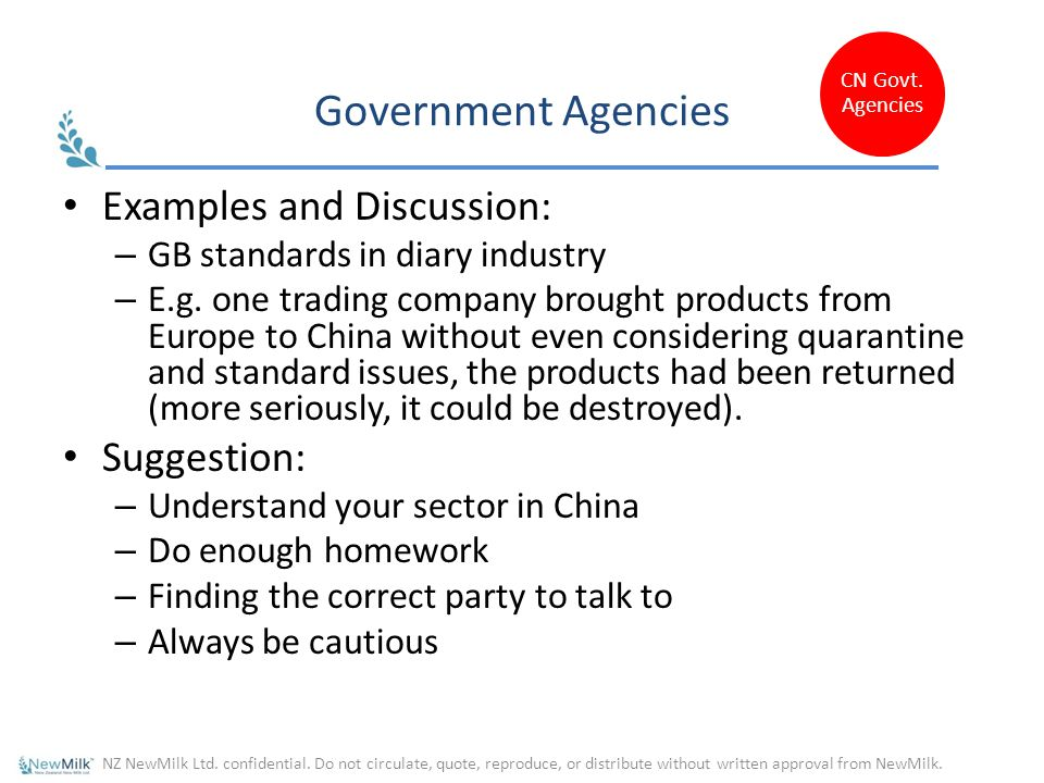 Government Agencies Examples and Discussion: Suggestion: