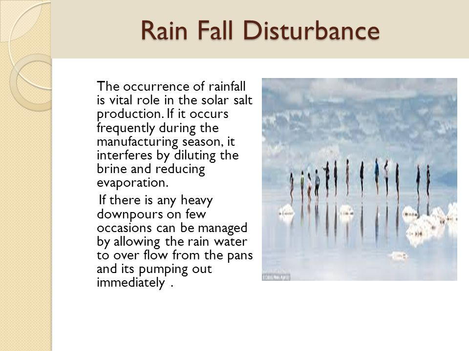 Rain Fall Disturbance