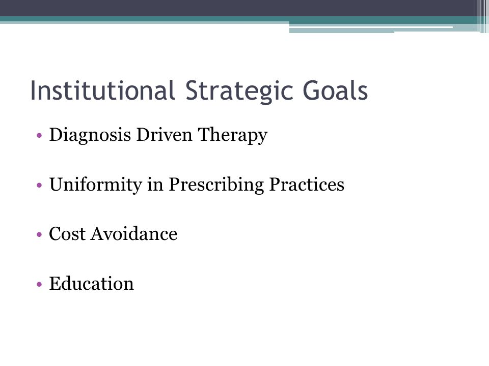 Institutional Strategic Goals