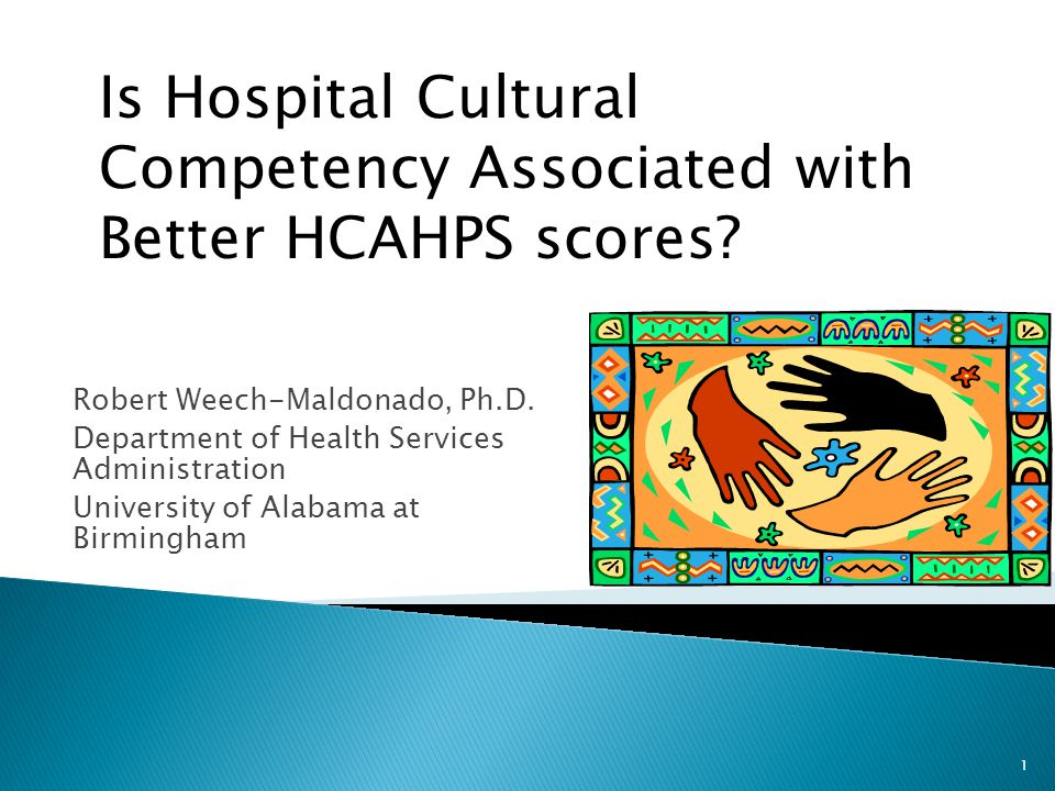 Is Hospital Cultural Competency Associated with Better HCAHPS scores