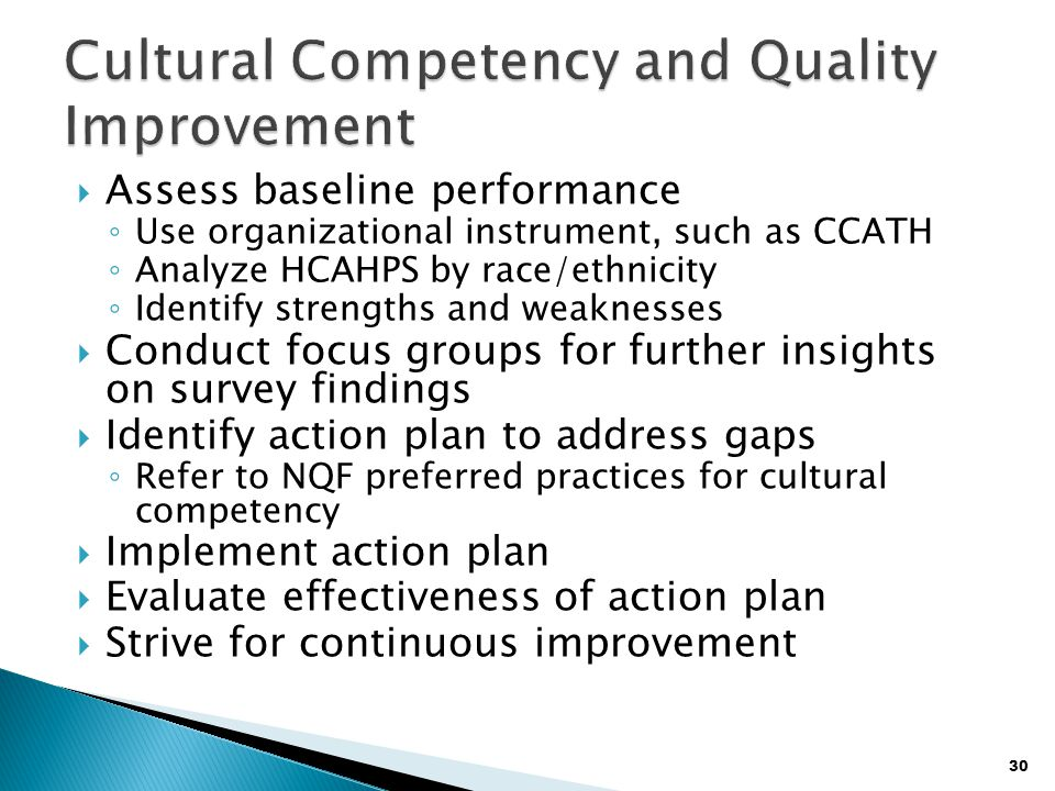 Cultural Competency and Quality Improvement
