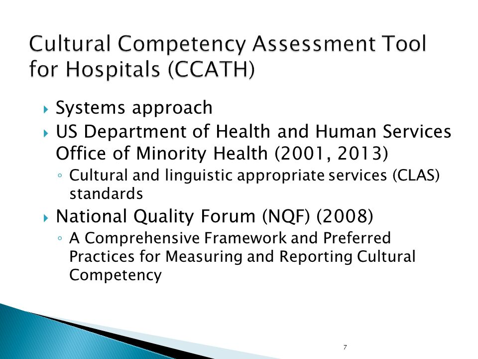 Cultural Competency Assessment Tool for Hospitals (CCATH)