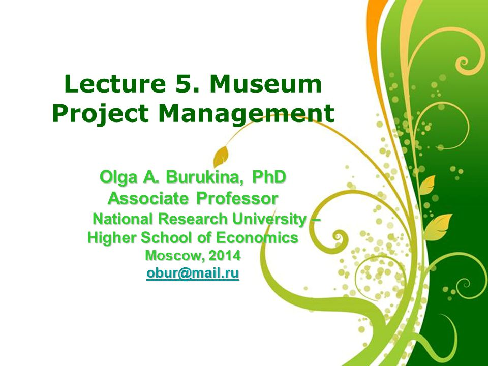 Lecture 5. Museum Project Management