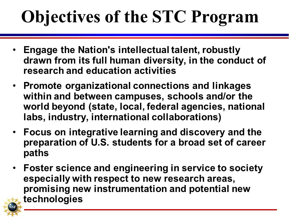 Objectives of the STC Program