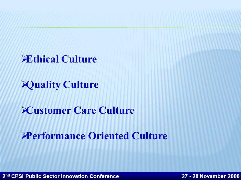 Performance Oriented Culture