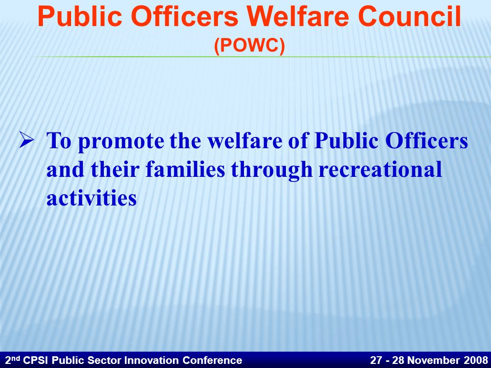 Public Officers Welfare Council