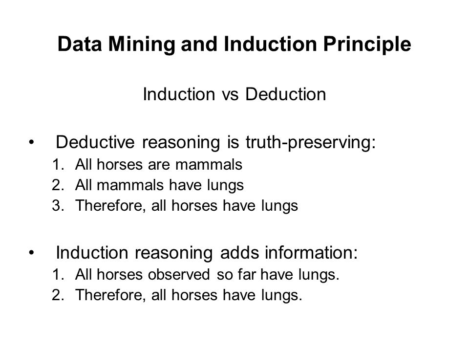 Data Mining and Induction Principle