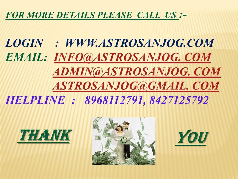 THANK YOU LOGIN : WWW.ASTROSANJOG.COM