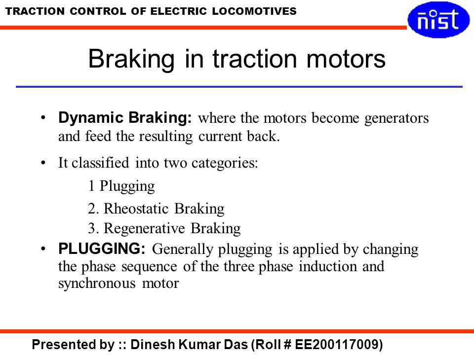 Braking in traction motors