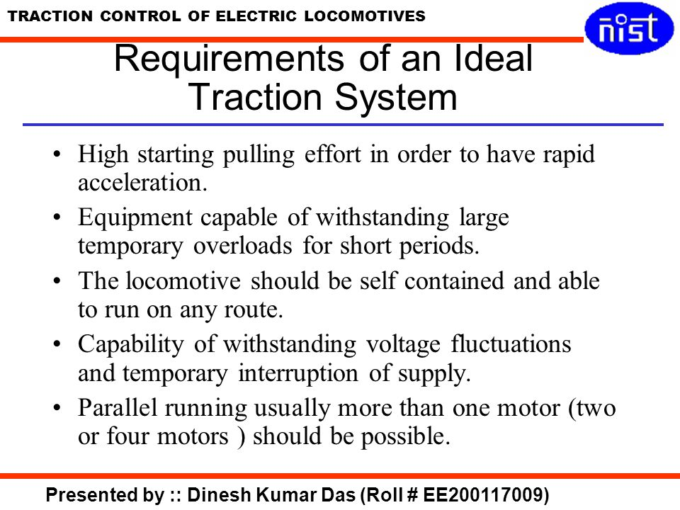 Requirements of an Ideal Traction System