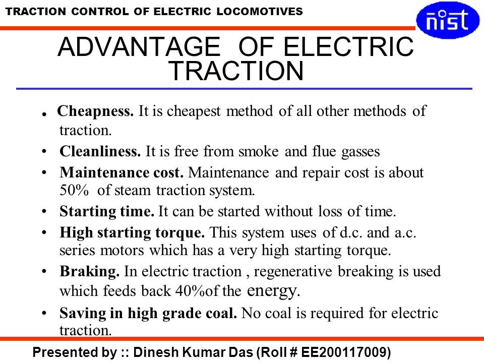 ADVANTAGE OF ELECTRIC TRACTION