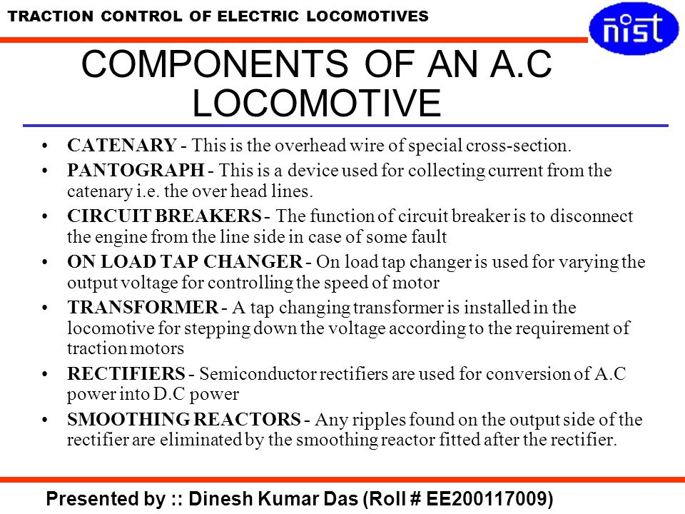 COMPONENTS OF AN A.C LOCOMOTIVE