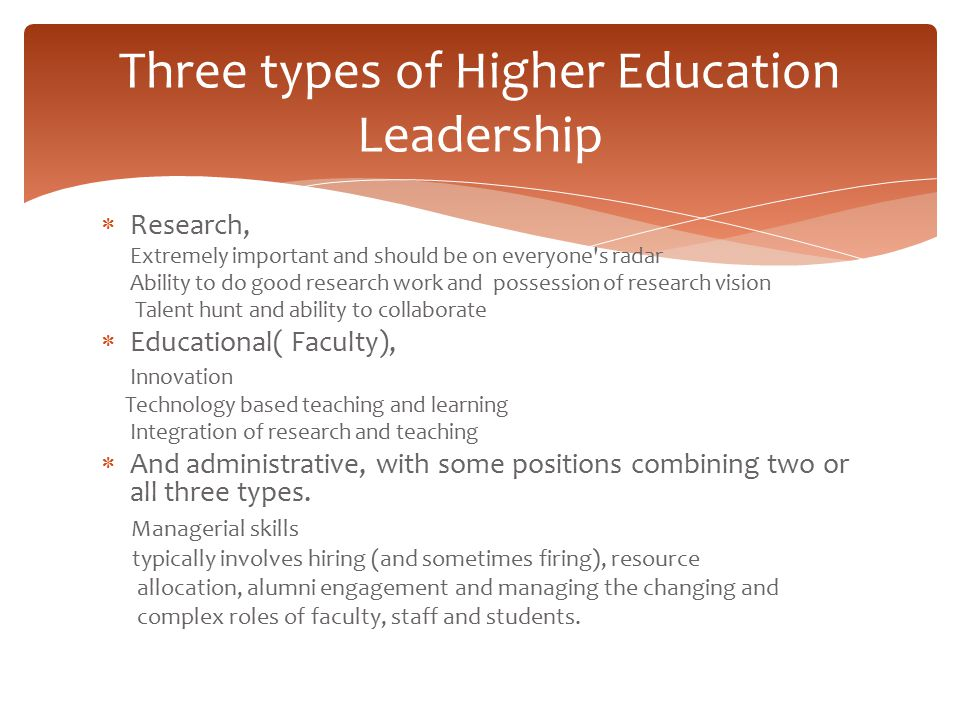 Three types of Higher Education Leadership