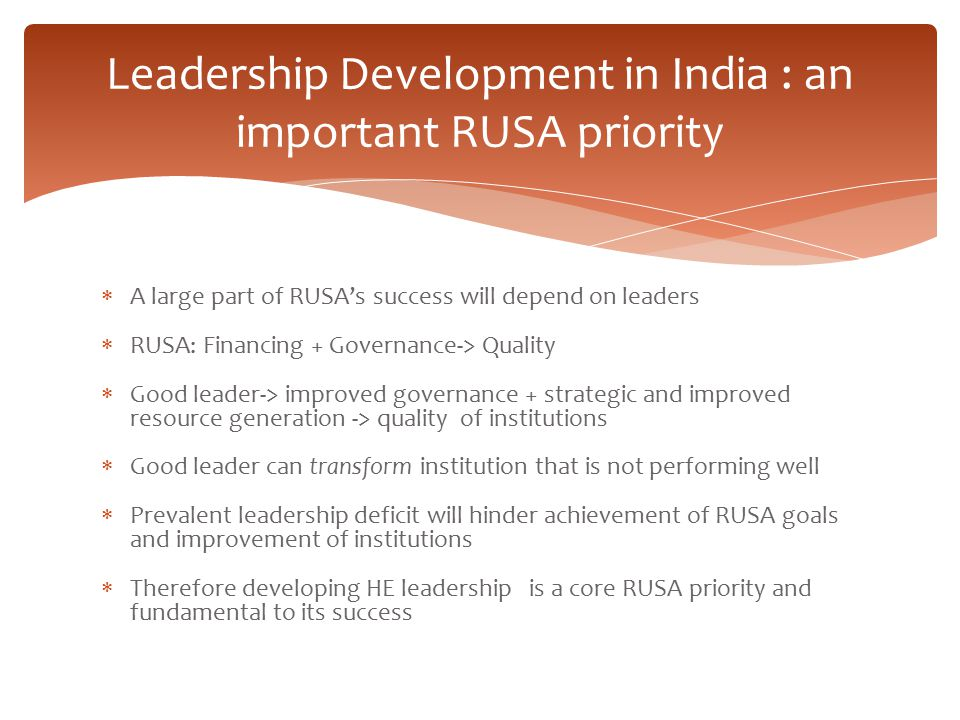 Leadership Development in India : an important RUSA priority
