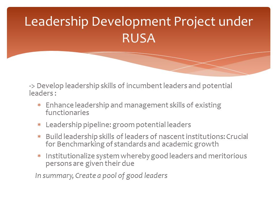 Leadership Development Project under RUSA