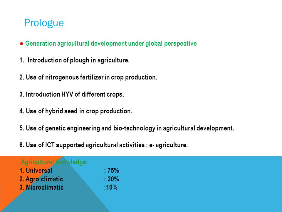 ● Generation agricultural development under global perspective