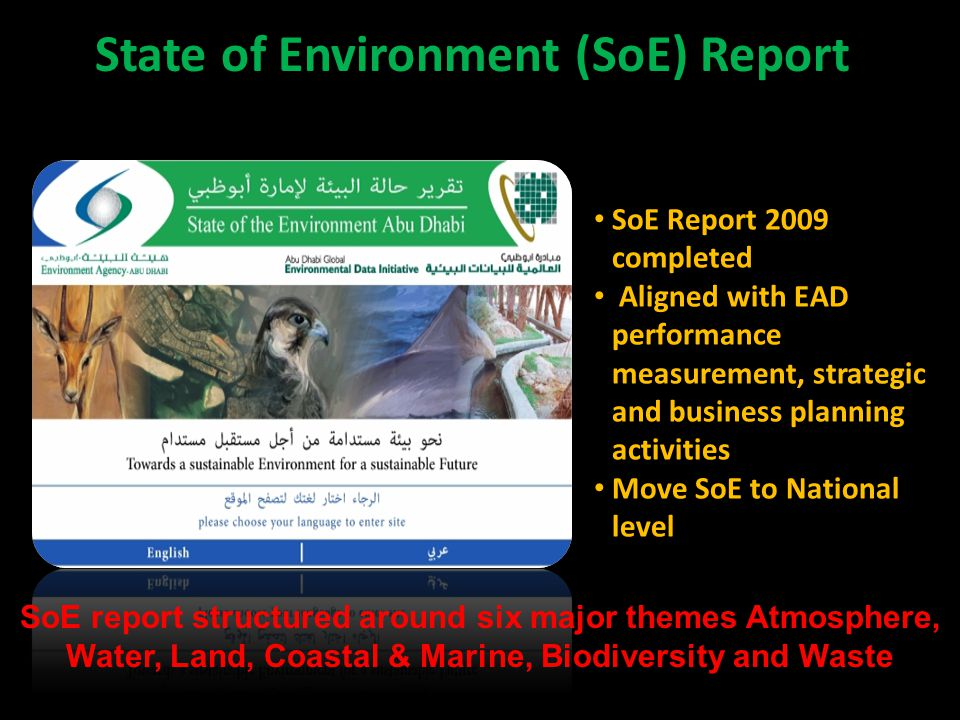 State of Environment (SoE) Report