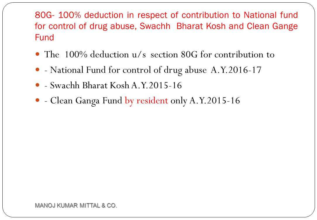 The 100% deduction u/s section 80G for contribution to
