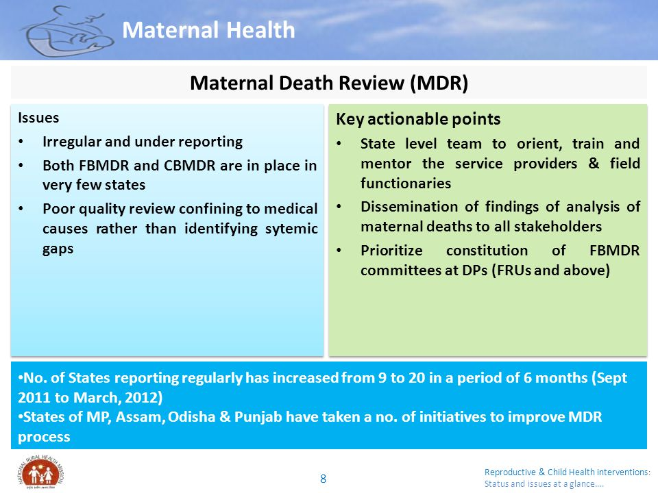 Maternal Death Review (MDR)