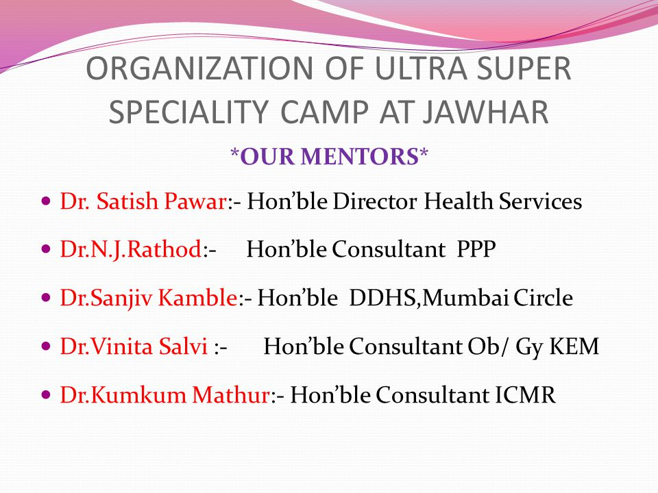 ORGANIZATION OF ULTRA SUPER SPECIALITY CAMP AT JAWHAR