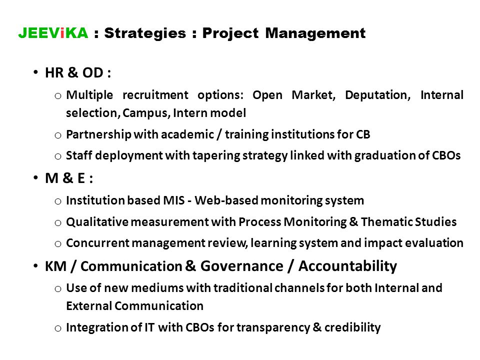 JEEViKA : Strategies : Project Management