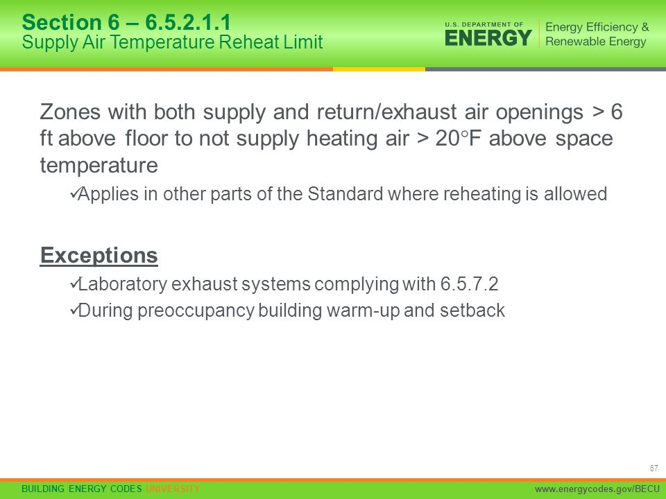 Section 6 – 6.5.2.1.1 Supply Air Temperature Reheat Limit