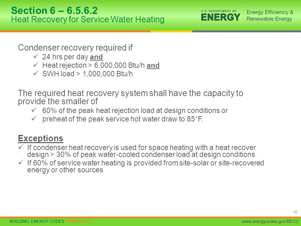 Section 6 – 6.5.6.2 Heat Recovery for Service Water Heating