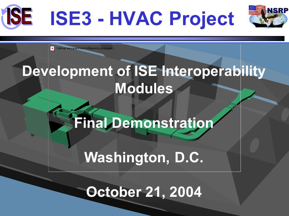 Development of ISE Interoperability Modules