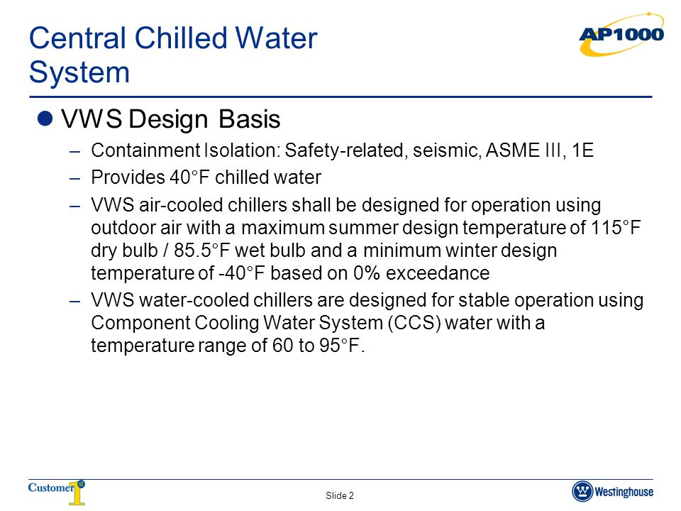 Central Chilled Water System