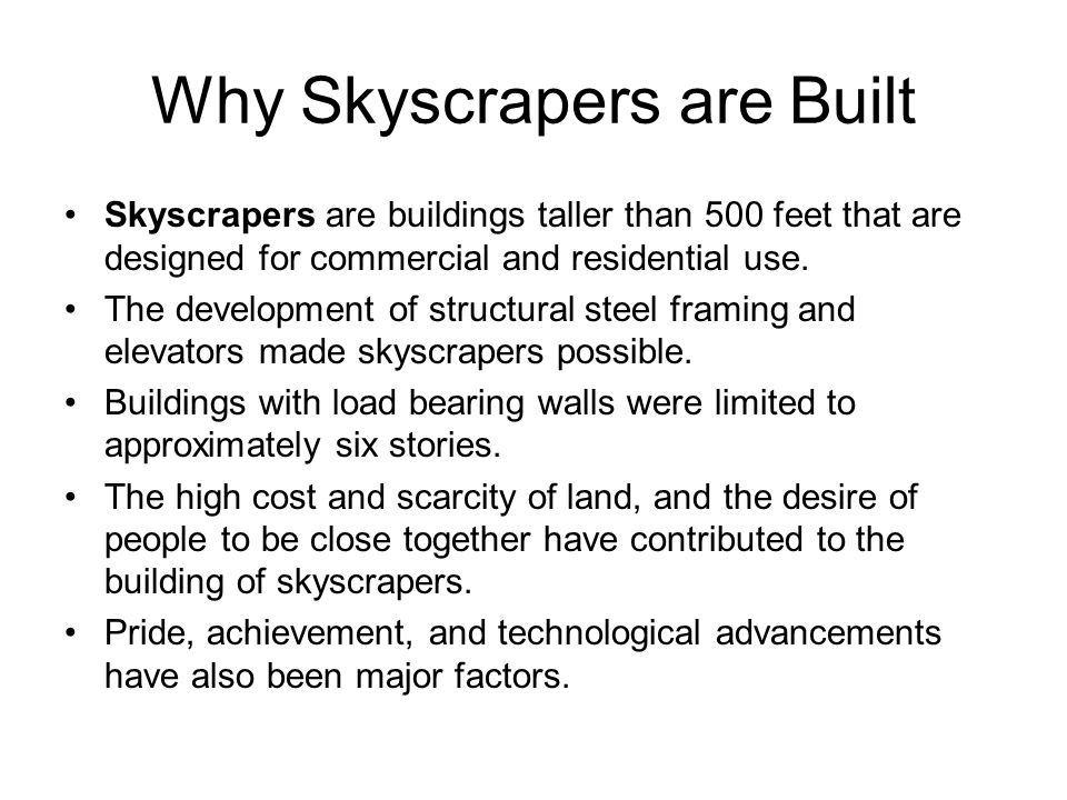 Why Skyscrapers are Built