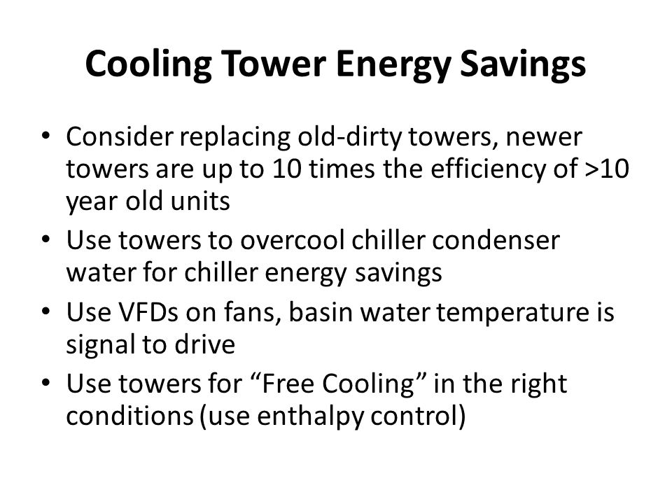 Cooling Tower Energy Savings