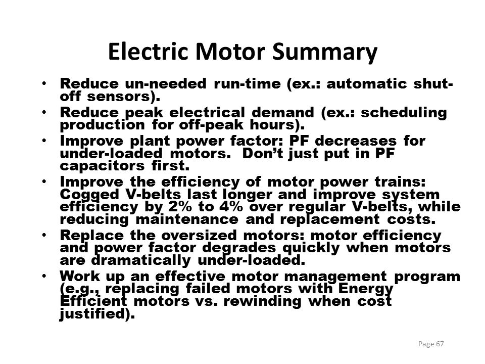 Electric Motor Summary