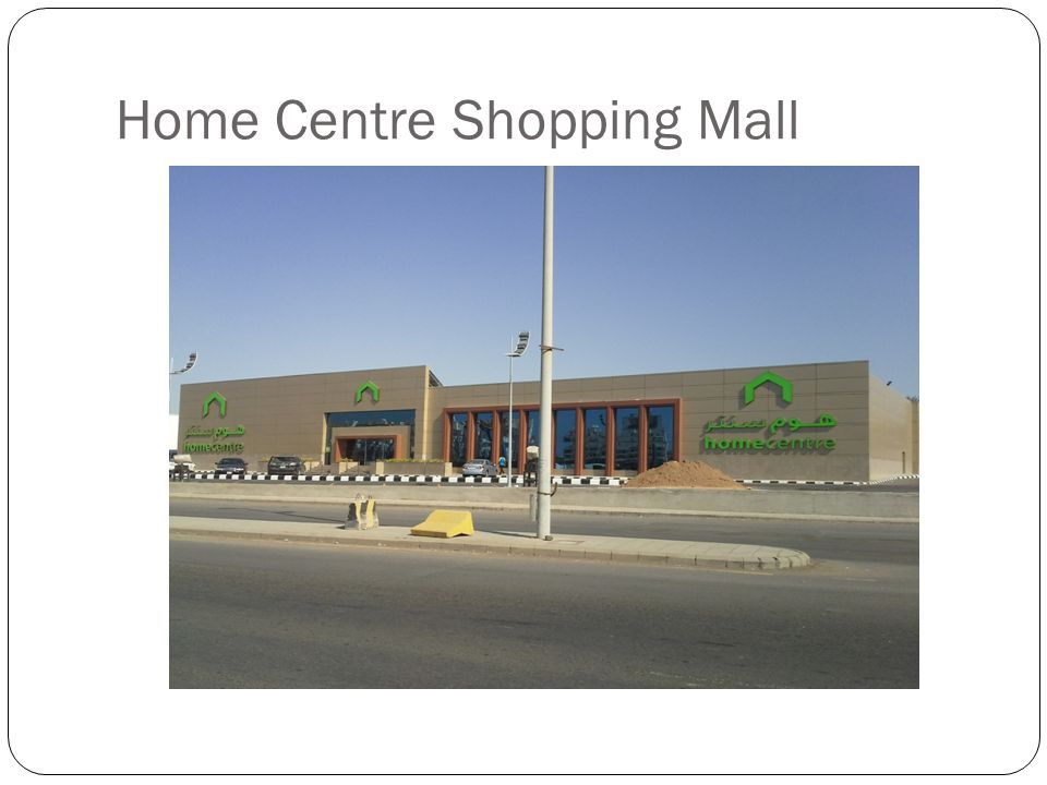 Home Centre Shopping Mall