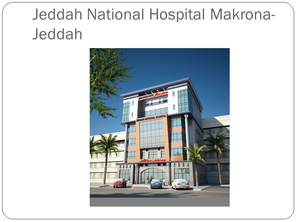Jeddah National Hospital Makrona-Jeddah