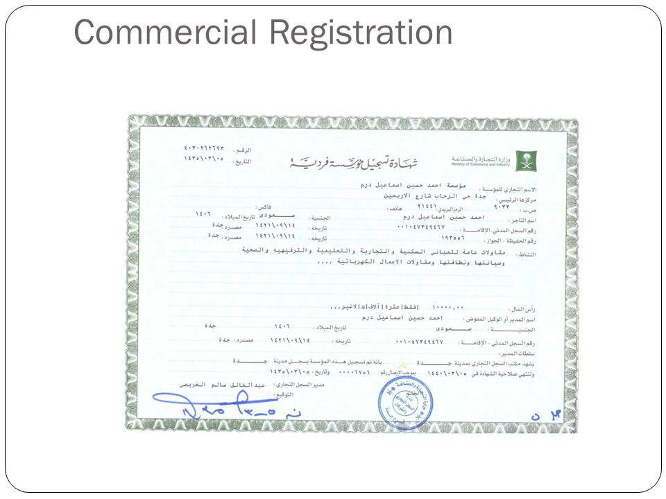 Commercial Registration