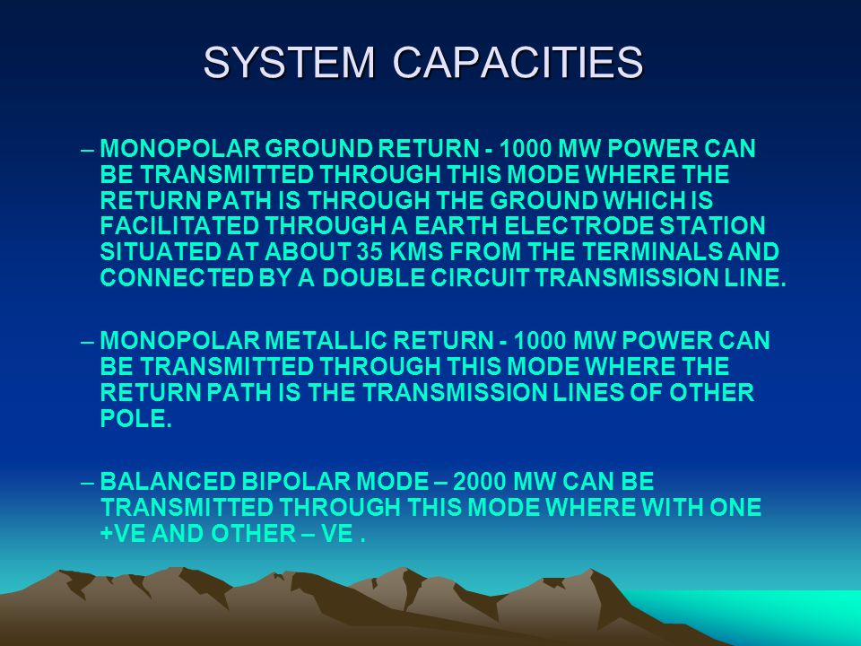 SYSTEM CAPACITIES