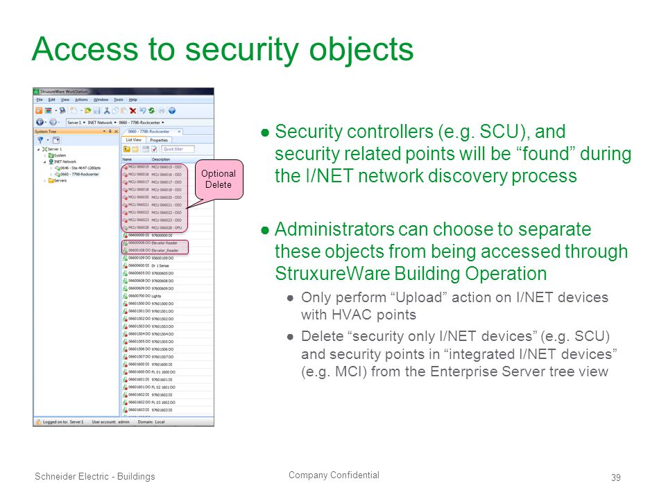 Access to security objects